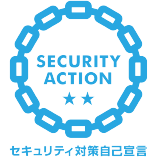 SECURITY ACTION ★★