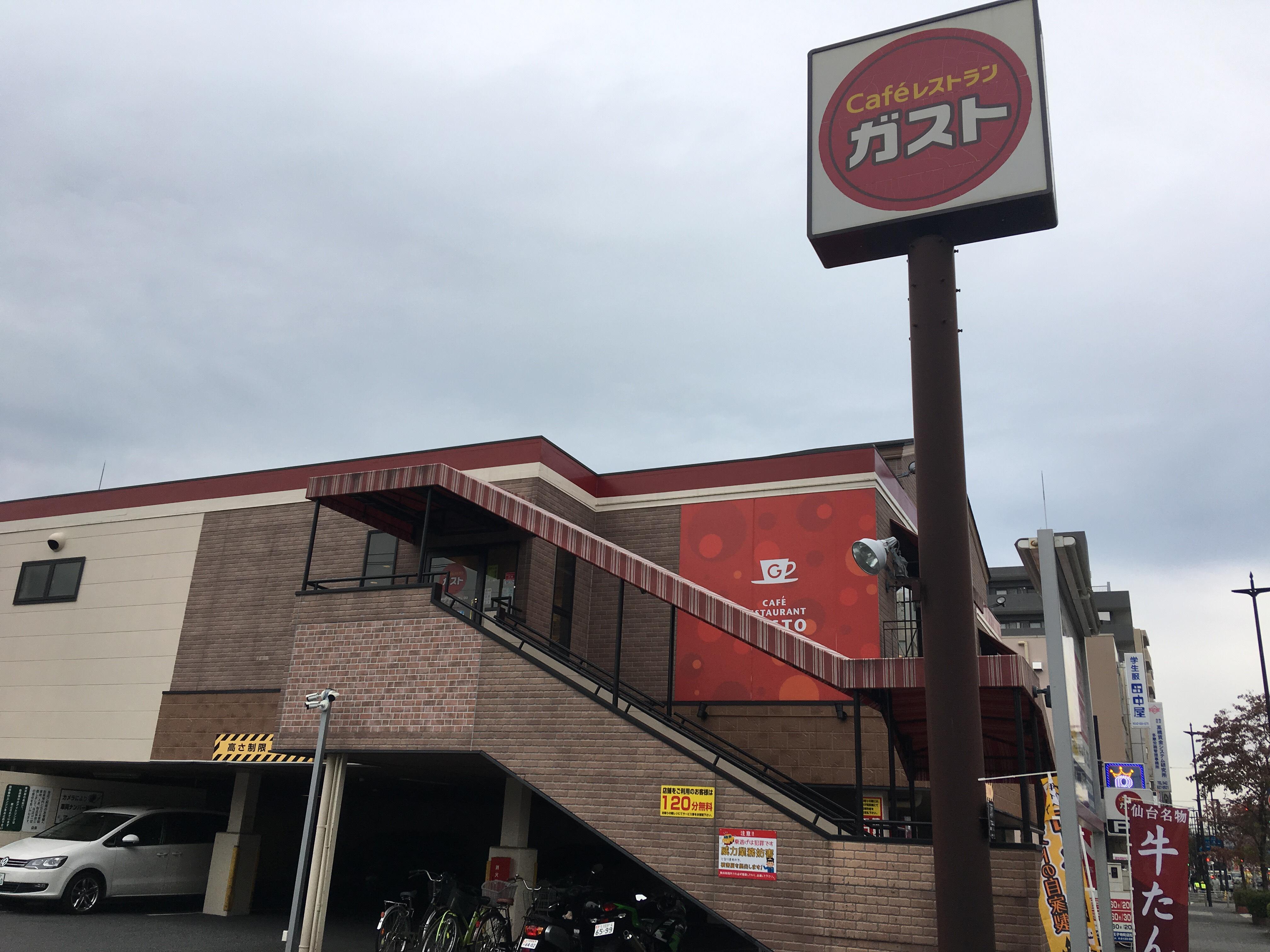 月極 駐 車場 どっとこむ 月極 駐 車場 どっとこむ - takeoutcab.co.jp